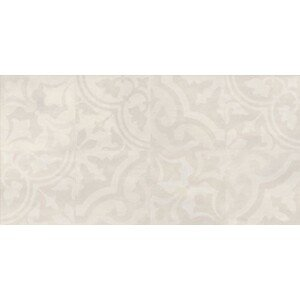 напольная плитка Голден Тайл Kendal Ornament У11940