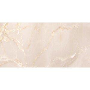 настенная плитка Голден Тайл Onyx Classiс beige 8А1051