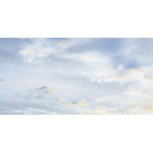 декор Голден Тайл Crema Marfil Sunrise Н51411