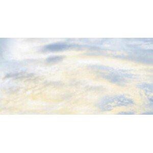 декор Голден Тайл Crema Marfil Sunrise Н51431
